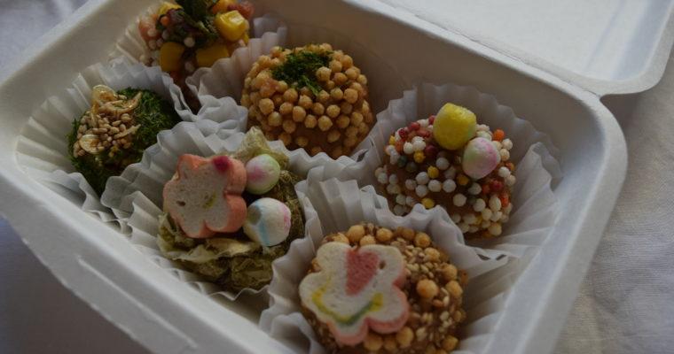 料理教室のご案内・手前味噌と焼き菓子「2019.1-2月/ 大寒・立春」